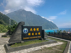 North entrance to Taroko National Park, Taiwan, 2018