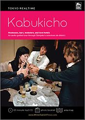 kabukicho thumbnail
