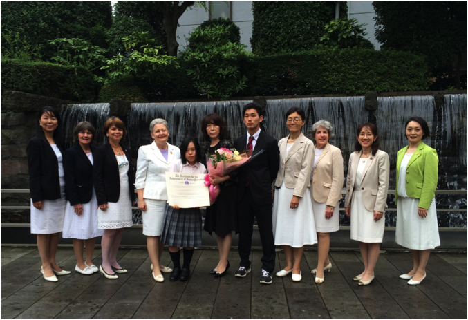 trisomy-21-yuuki-toyko-graduation