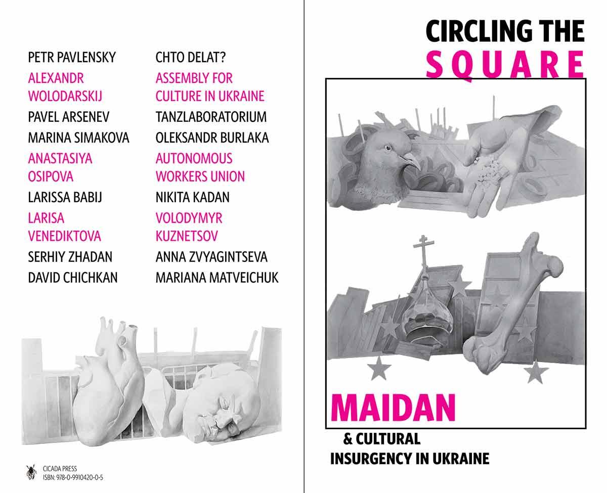 CirclingTheSquare_CicadaPress_Maidan