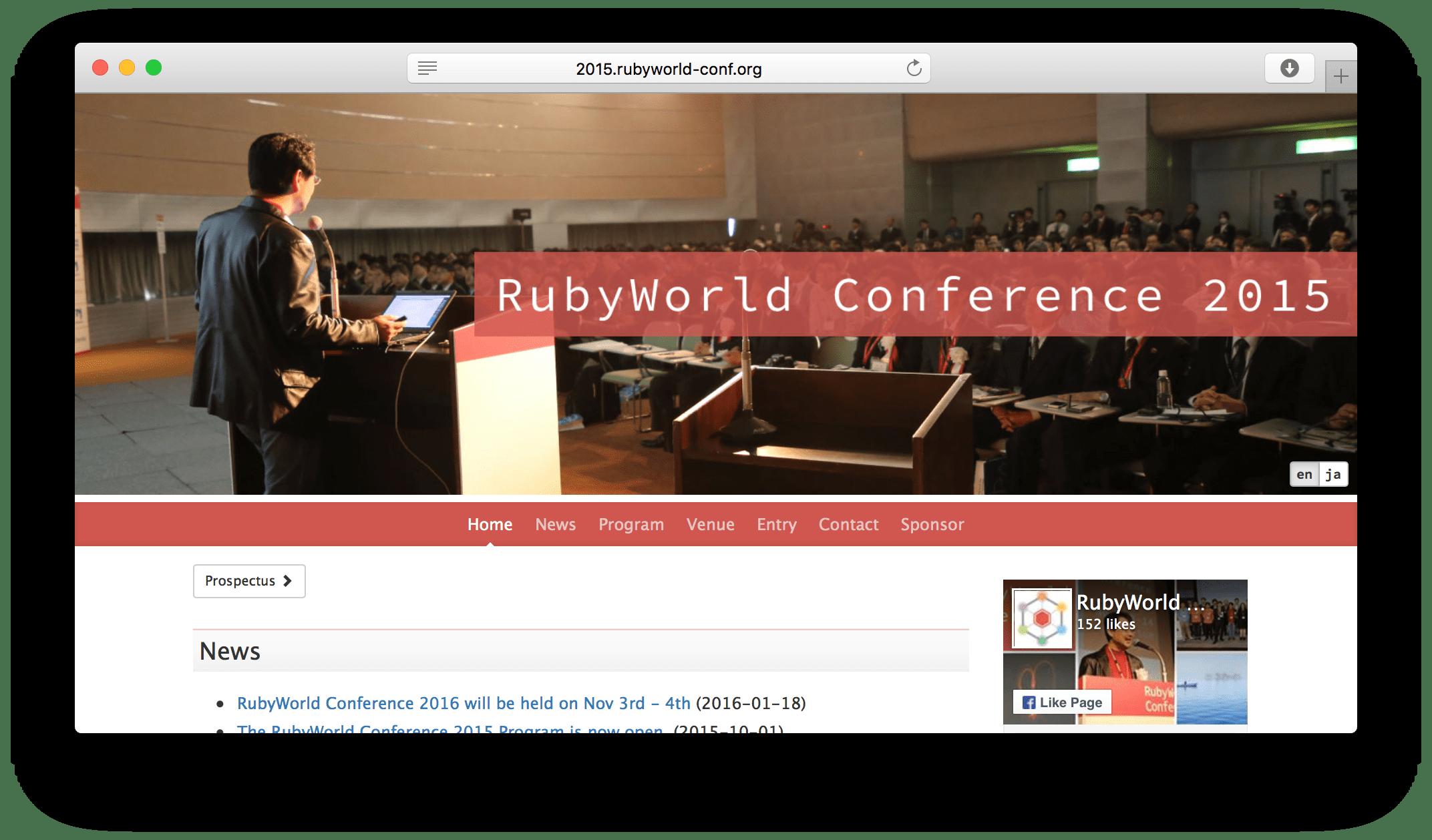 RubyWorld website screenshot