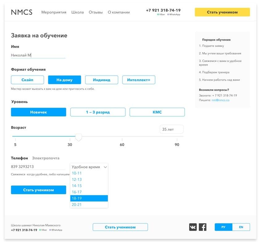 nmcs/i/screen-6