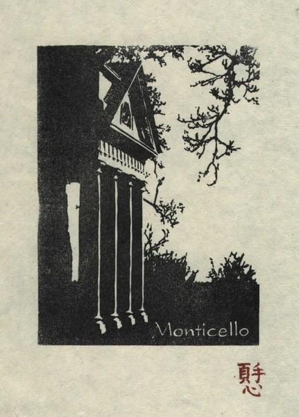 Monticello 2004 woodblock print