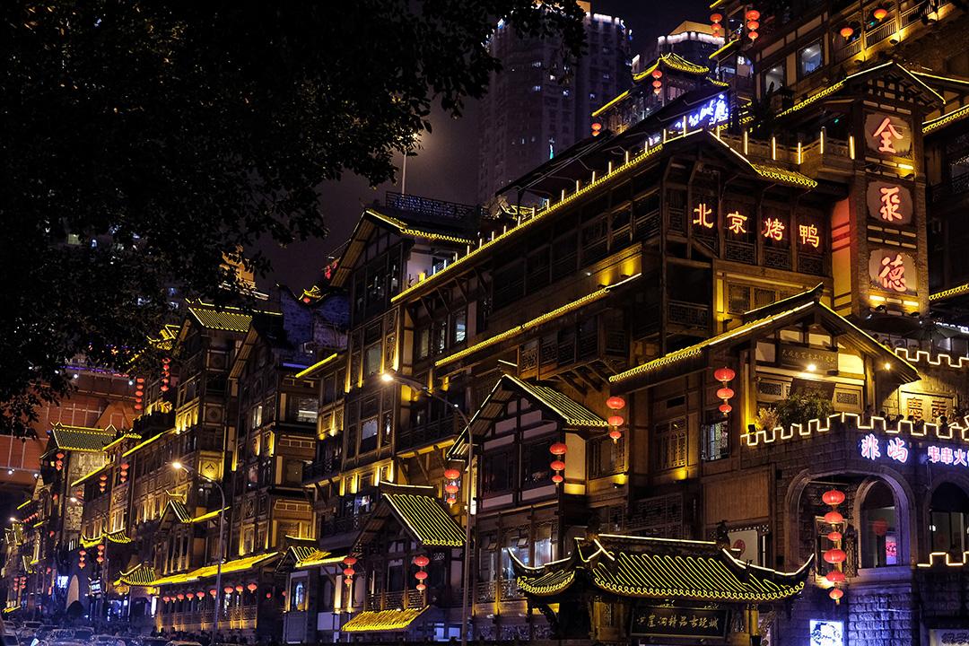 china18.jpg