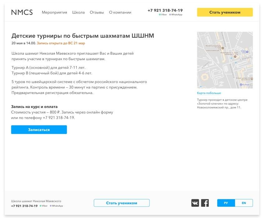 nmcs/i/screen-5