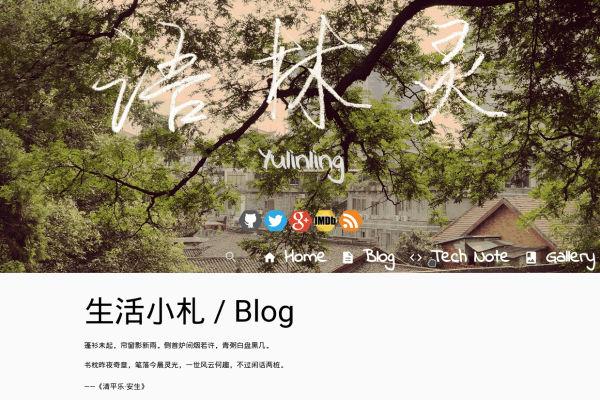 Multilingual, blog