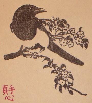 Magpie woodblock print