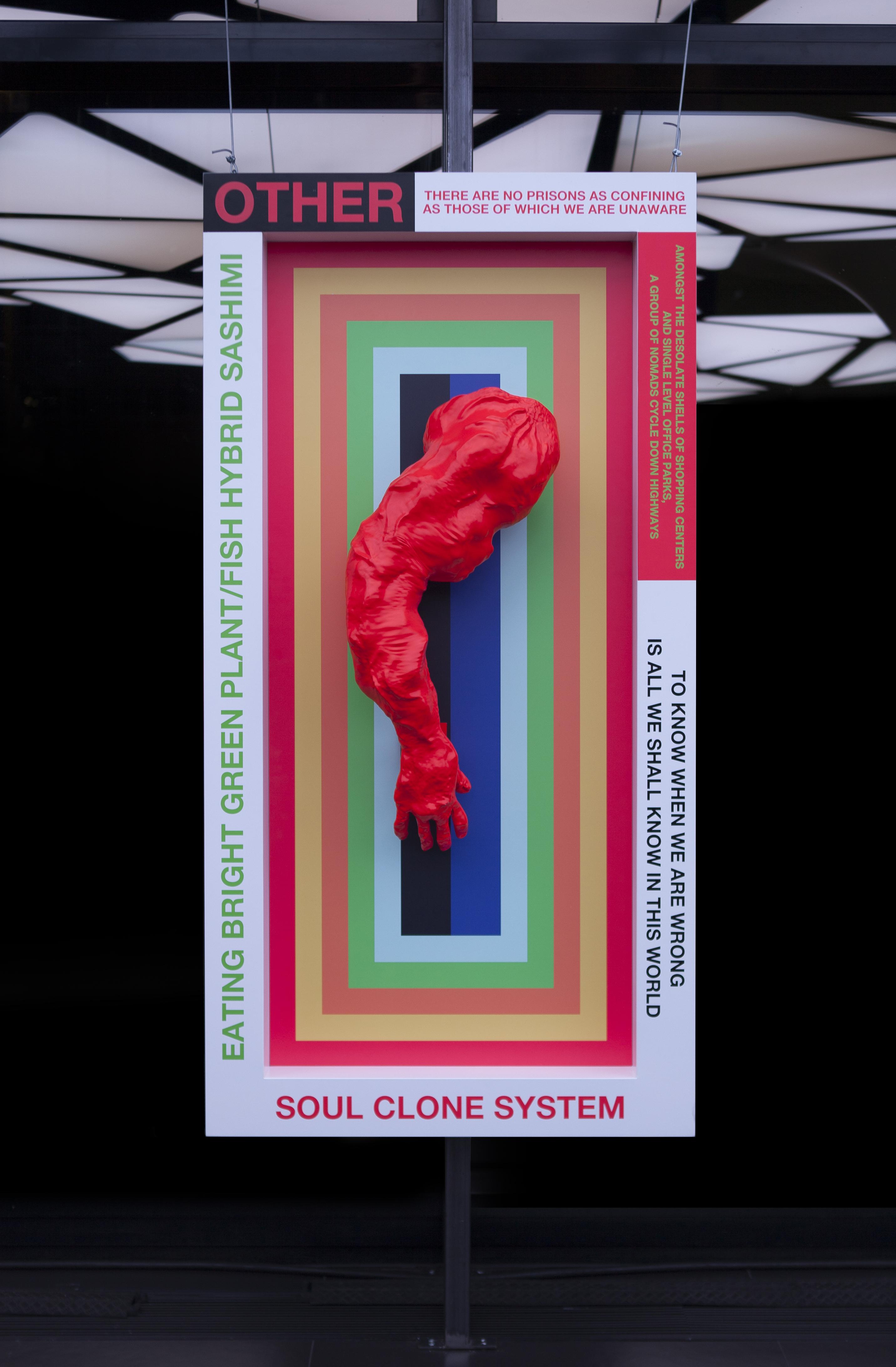 Soul Clone System (2019)