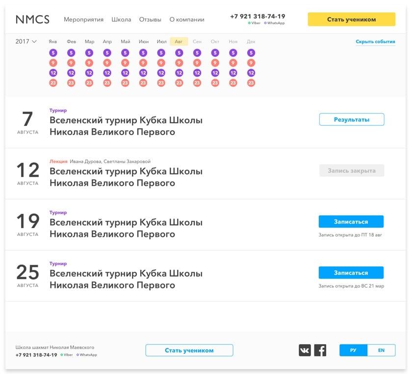 nmcs/i/screen-4