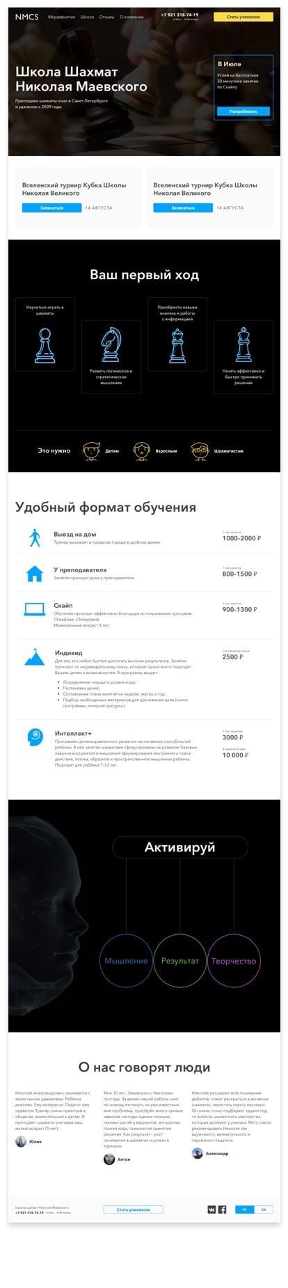 nmcs/i/screen-2