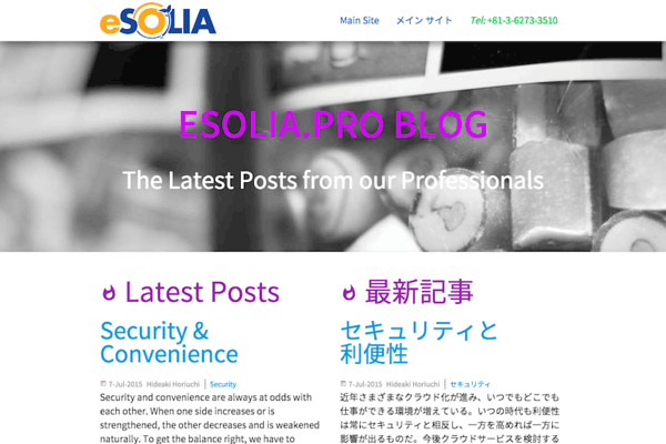 Tokyo IT service provider eSolia Inc's eSolia.pro blog site, powered by Hugo.