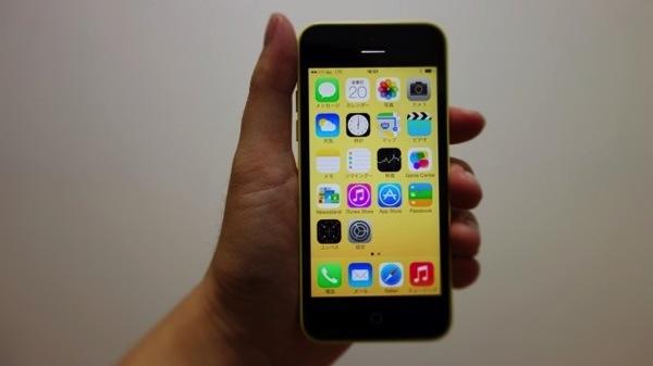 Iphone 5c 05