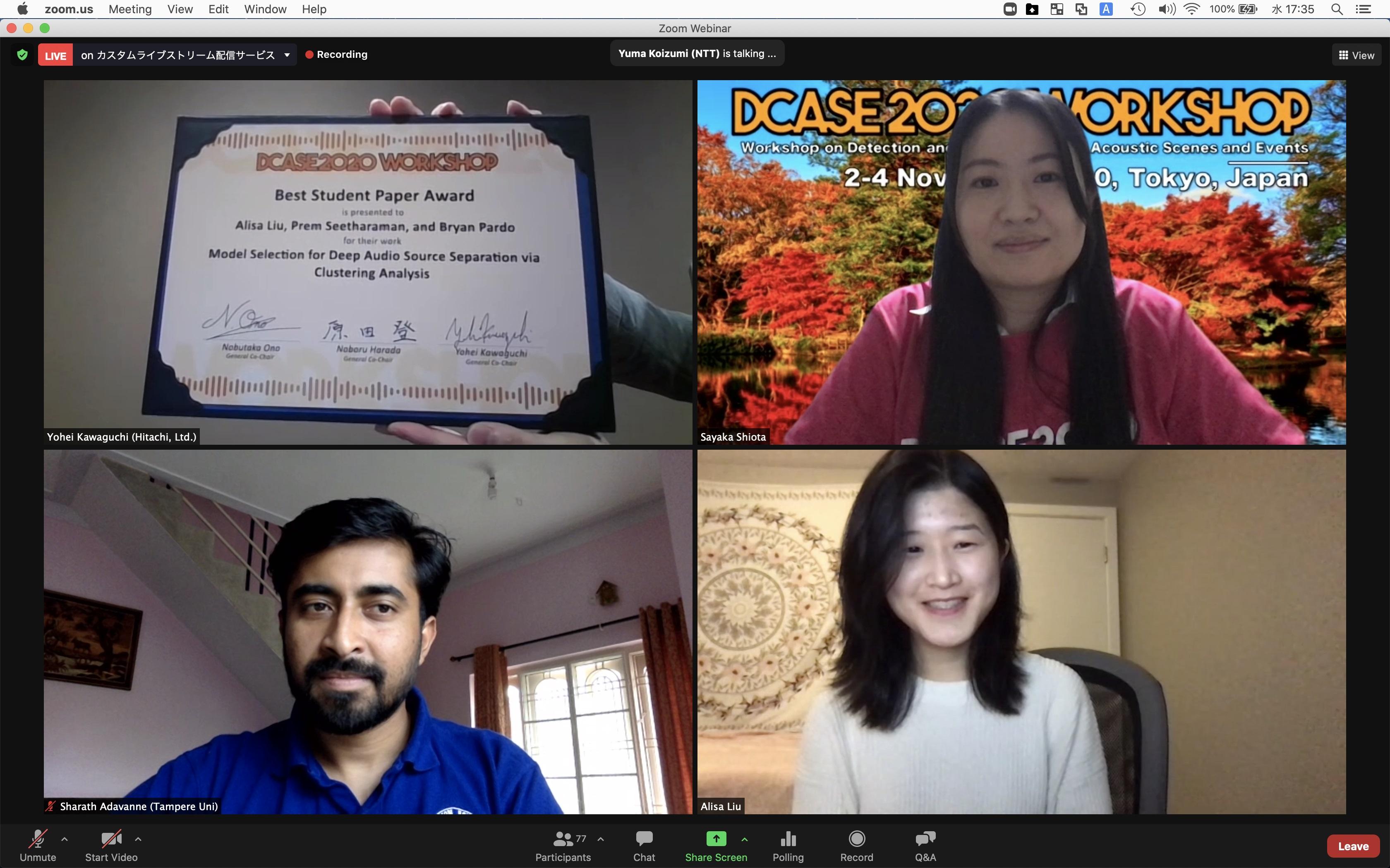 DCASE 2020 Best Student Paper Award