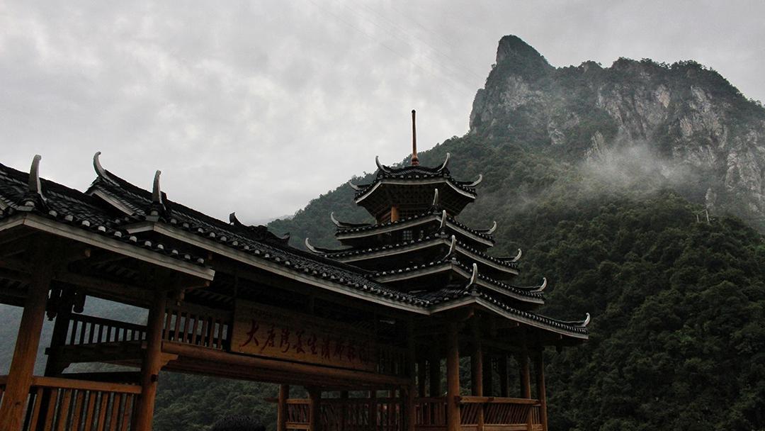 china22-mountain-gate.jpg
