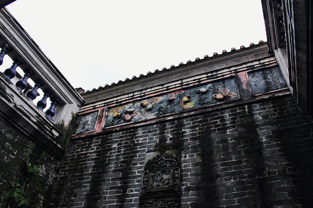 china16-walls.jpg