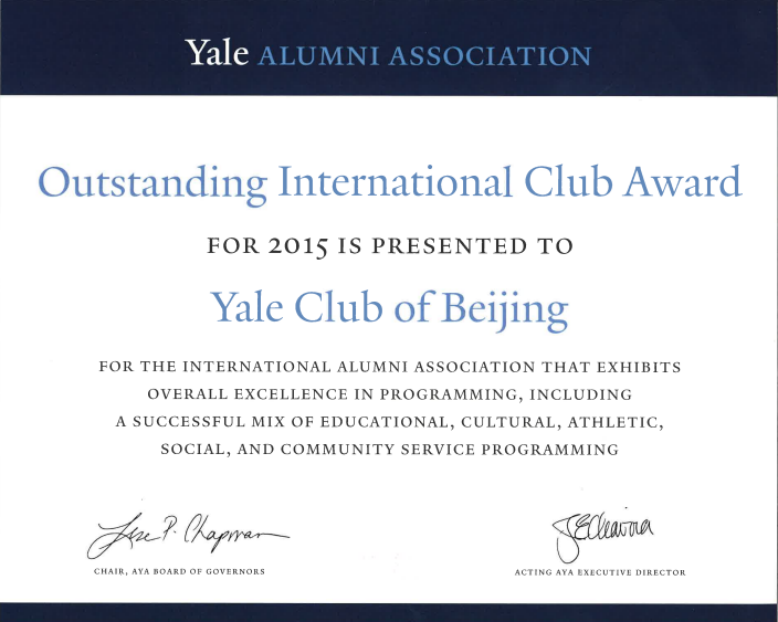 OutStanding International Club Award