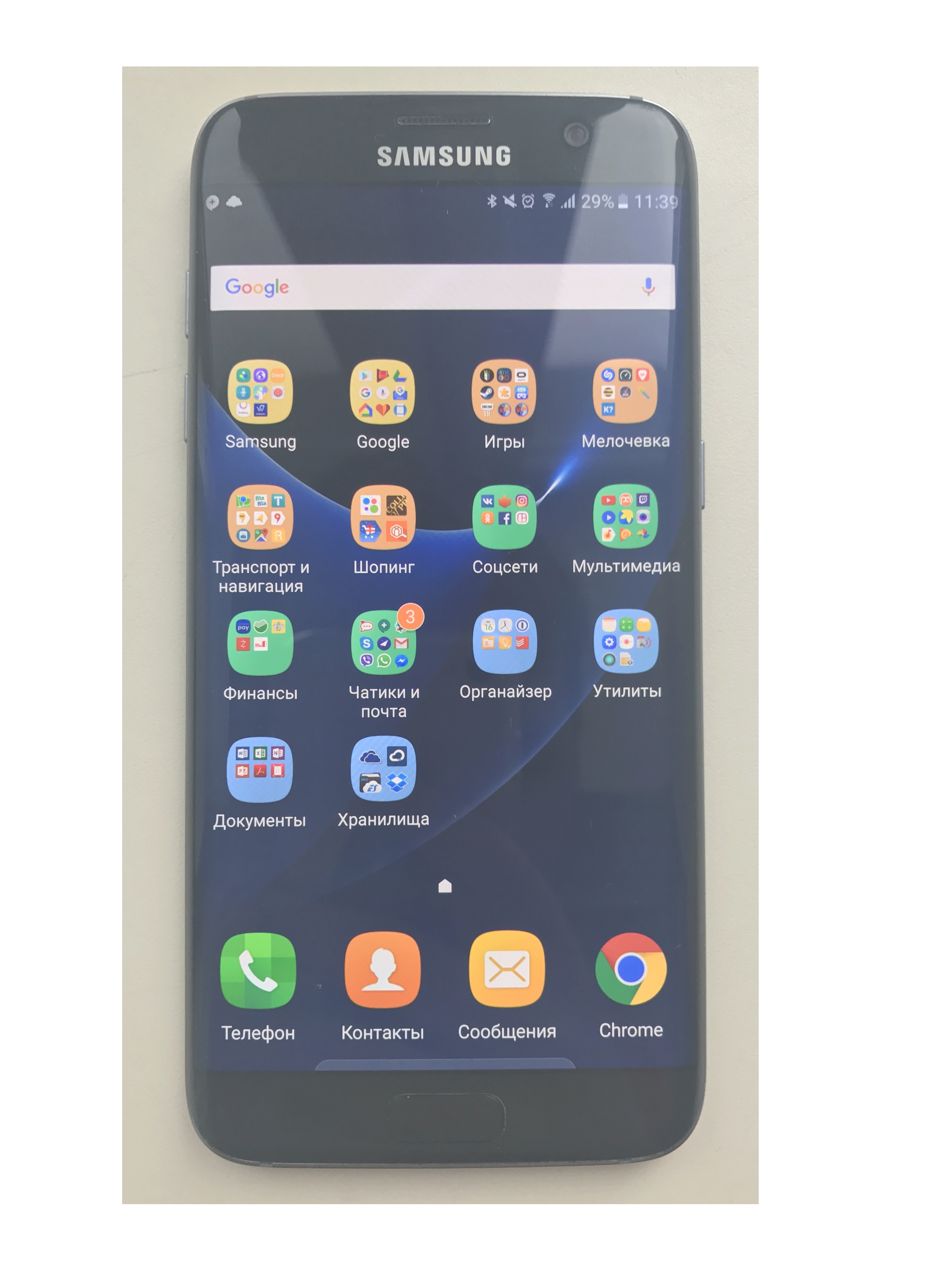 Samsung Galaxy S7 Edge в день его продажи