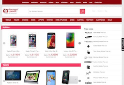 DiscountPandit, local deals and price search engine