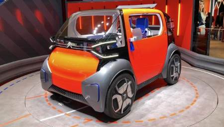 The tiny Citroen Ami One french car is a two-seater which is aiming to be the ultimate city centre driving tool, albeity with a top speed of 26 mph (40 kmph) and a 62 mile (100 km) range.
