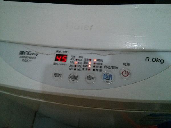 Alles auf Chinesisch, aber meine Wäsche ist jetzt sauber.