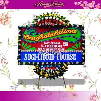 Congratulations 24