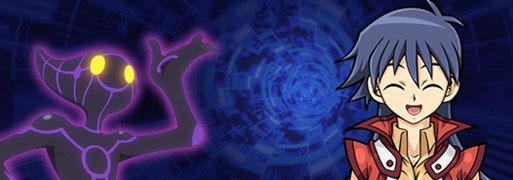 Leaks: December 3   YuGiOh! Duel Links Meta