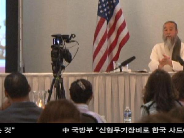 정법시대 '진정 스승' 워싱턴 초청강연 성료