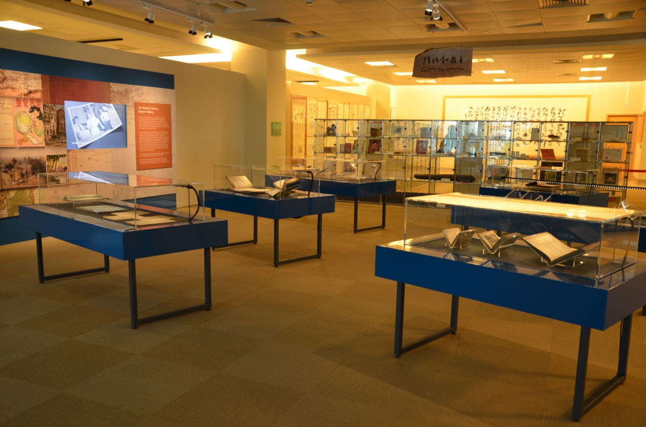 A photo showing an overview of the National Library Donors' Gallery.