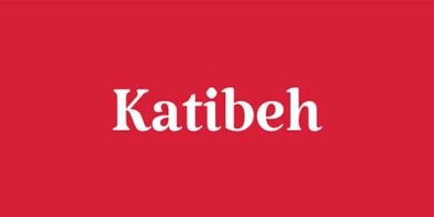 katibeh