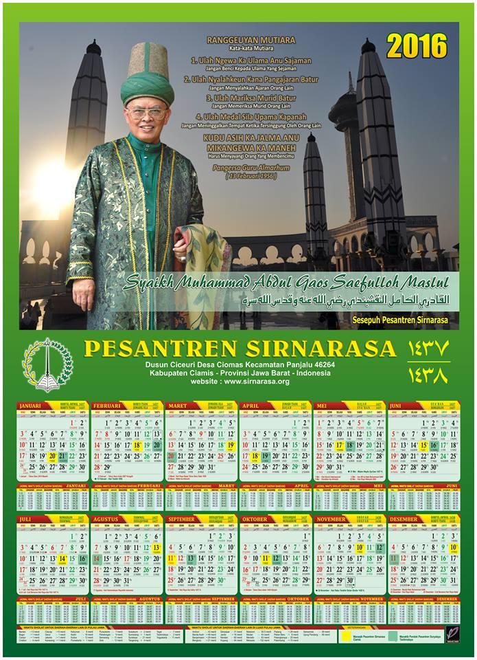 Kalender Pesantren Sirnarasa tahun 2016