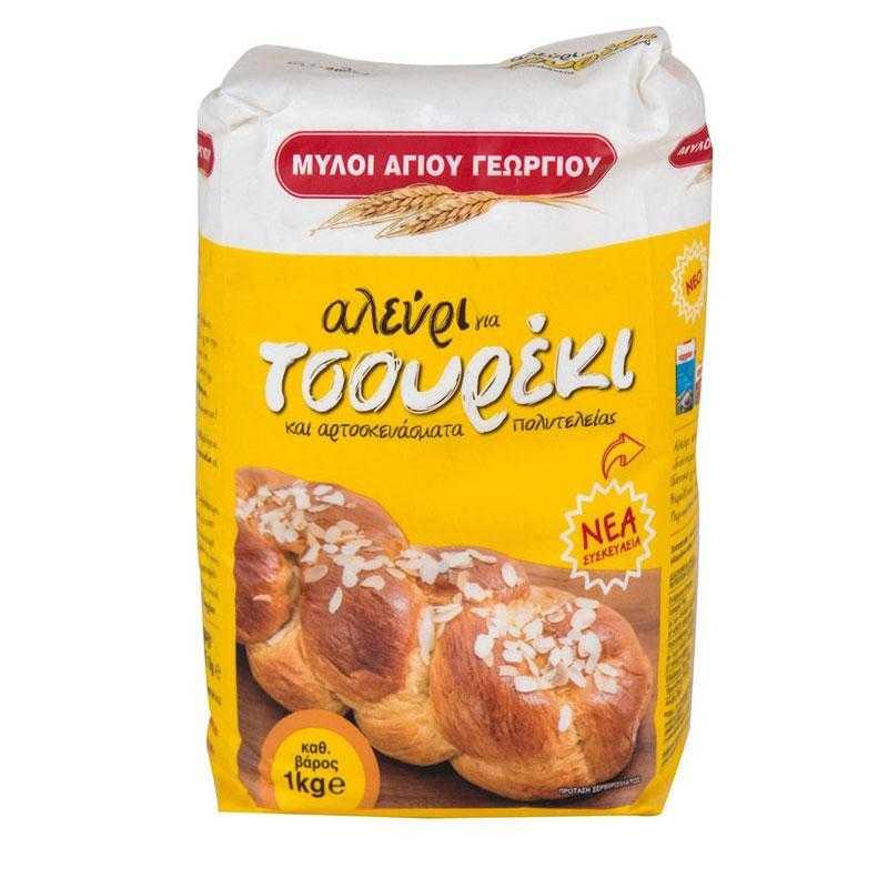 flour-for-tsoureki-1kg-stgeorge-mills