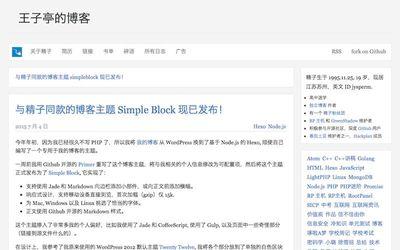 simpleblock