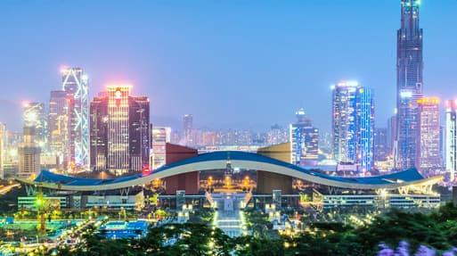 Guangdong: A profile