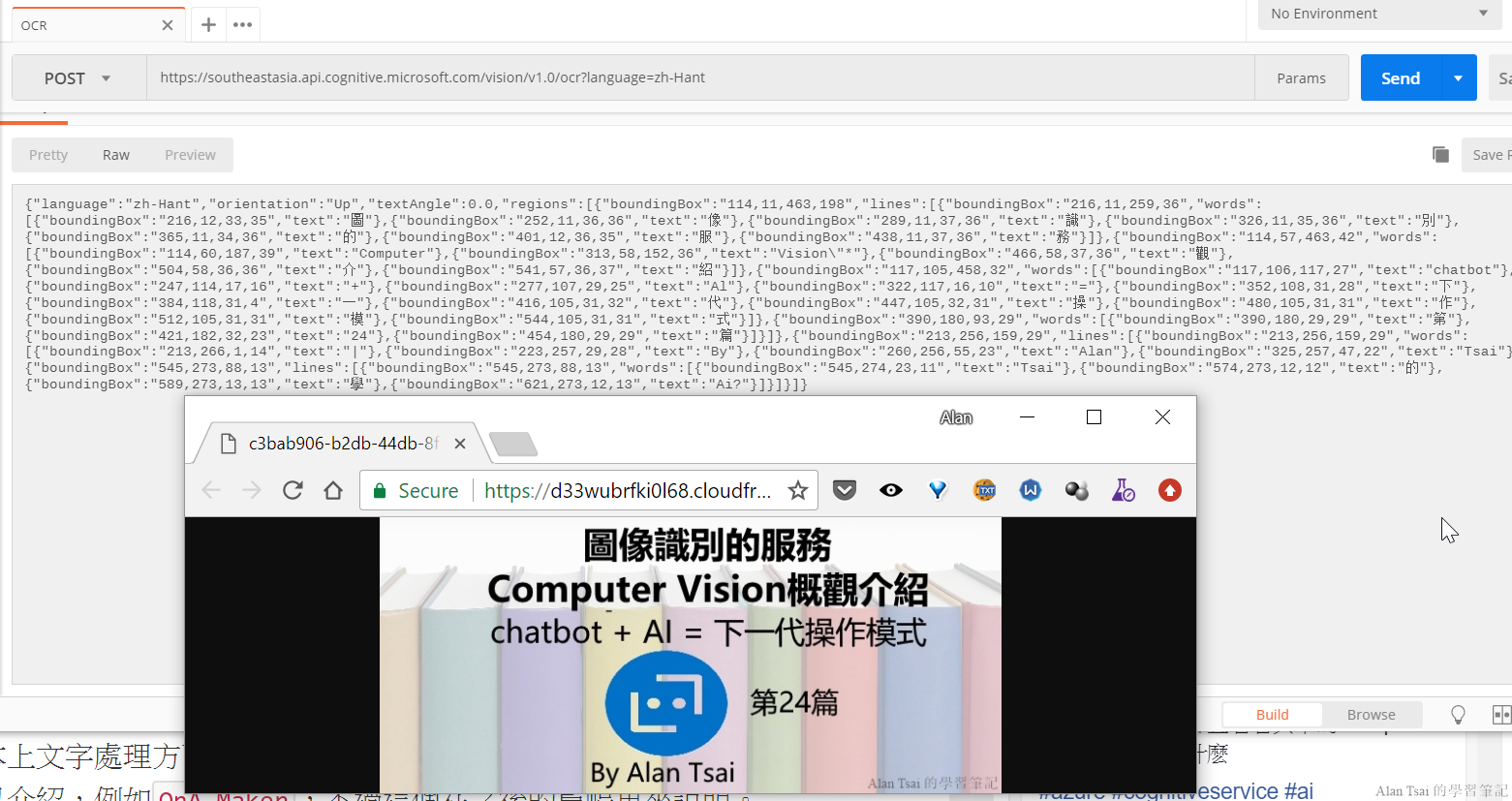 chrome_2018-08-04_20-25-22.png
