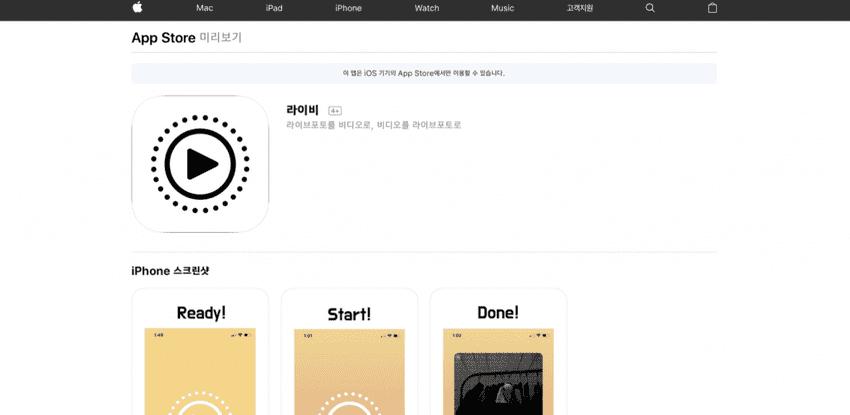 swift-project-livi-design