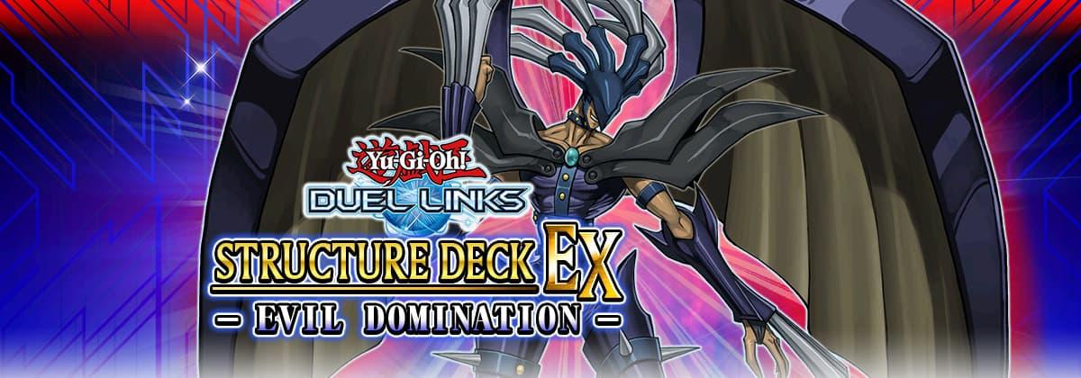 Release: Evil Domination   YuGiOh! Duel Links Meta