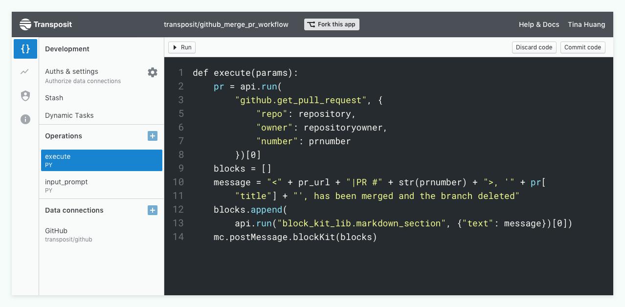 Transposit runbook integration screenshot