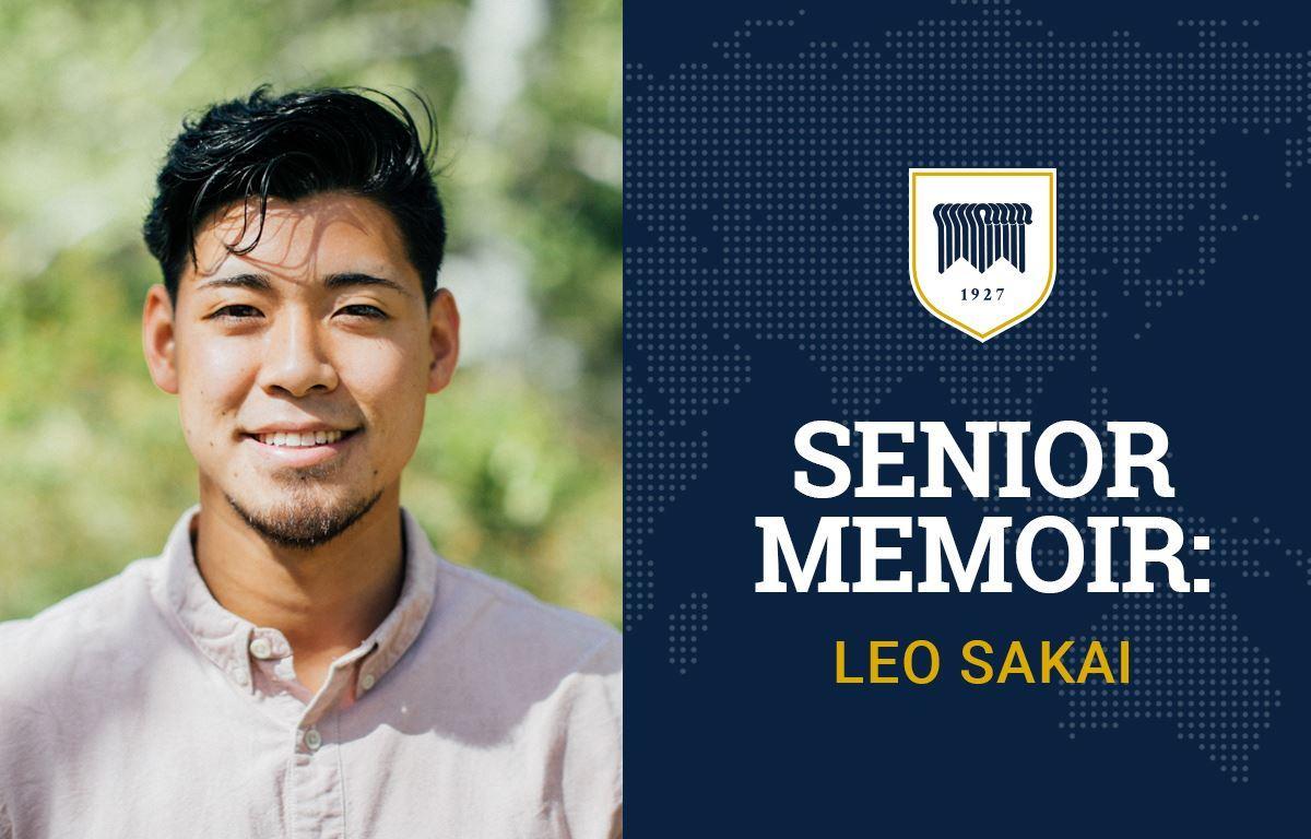 Senior Memoir: Leo Sakai