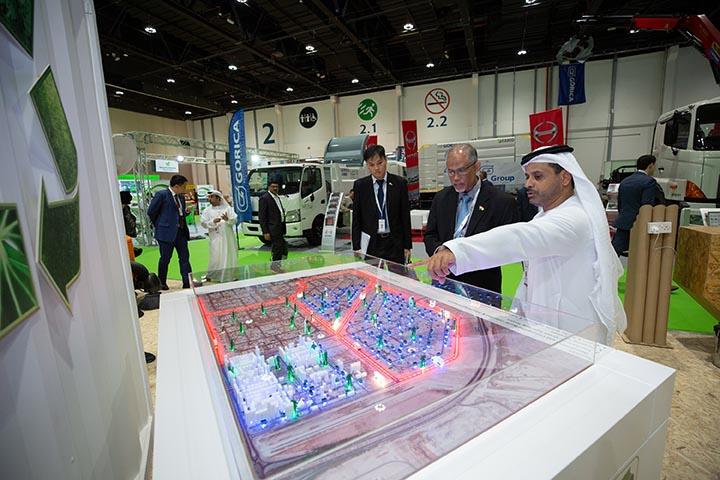 Visit to the Abu Dhabi Waste Management Center (Tadweer)