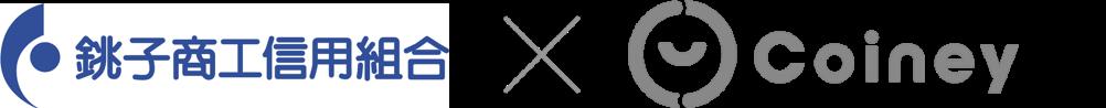 Logo choshi shoko coiney
