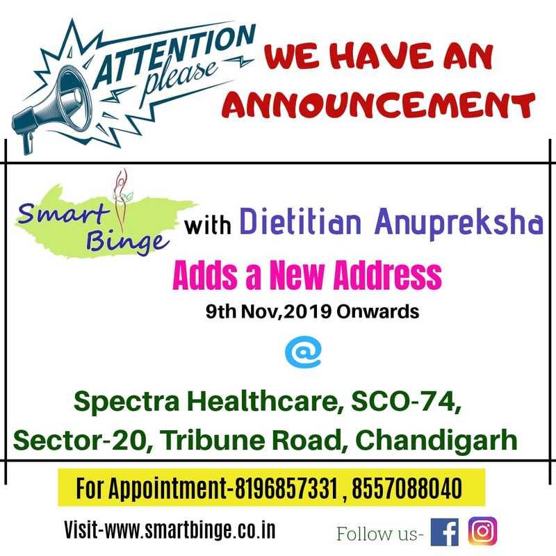 Anupreksha's Clinic Announcement