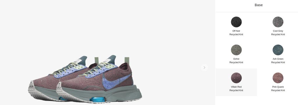 Nike product image 2