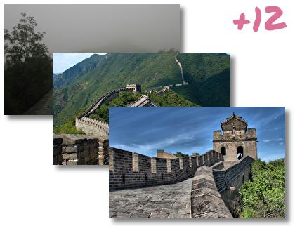 Great Wall of China theme pack