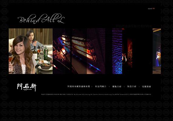 高雄市三民區聯興路145巷24號 (民族大熱台安醫院旁) 電話。07.3946303 http://www.afoo.com.tw/Luxuriously_Saloon/index.html