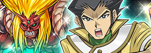 Inglorius Bastion | Duel Links Meta