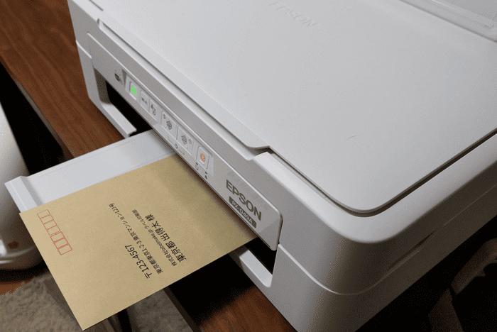 長形3号封筒の差し込み印刷