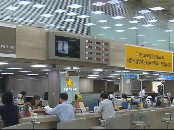 한국서 '해외송금' 더욱 편리해진다