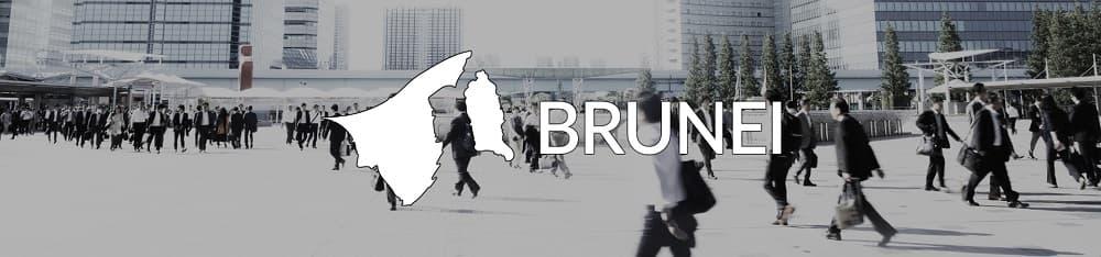 Business culture Brunei banner