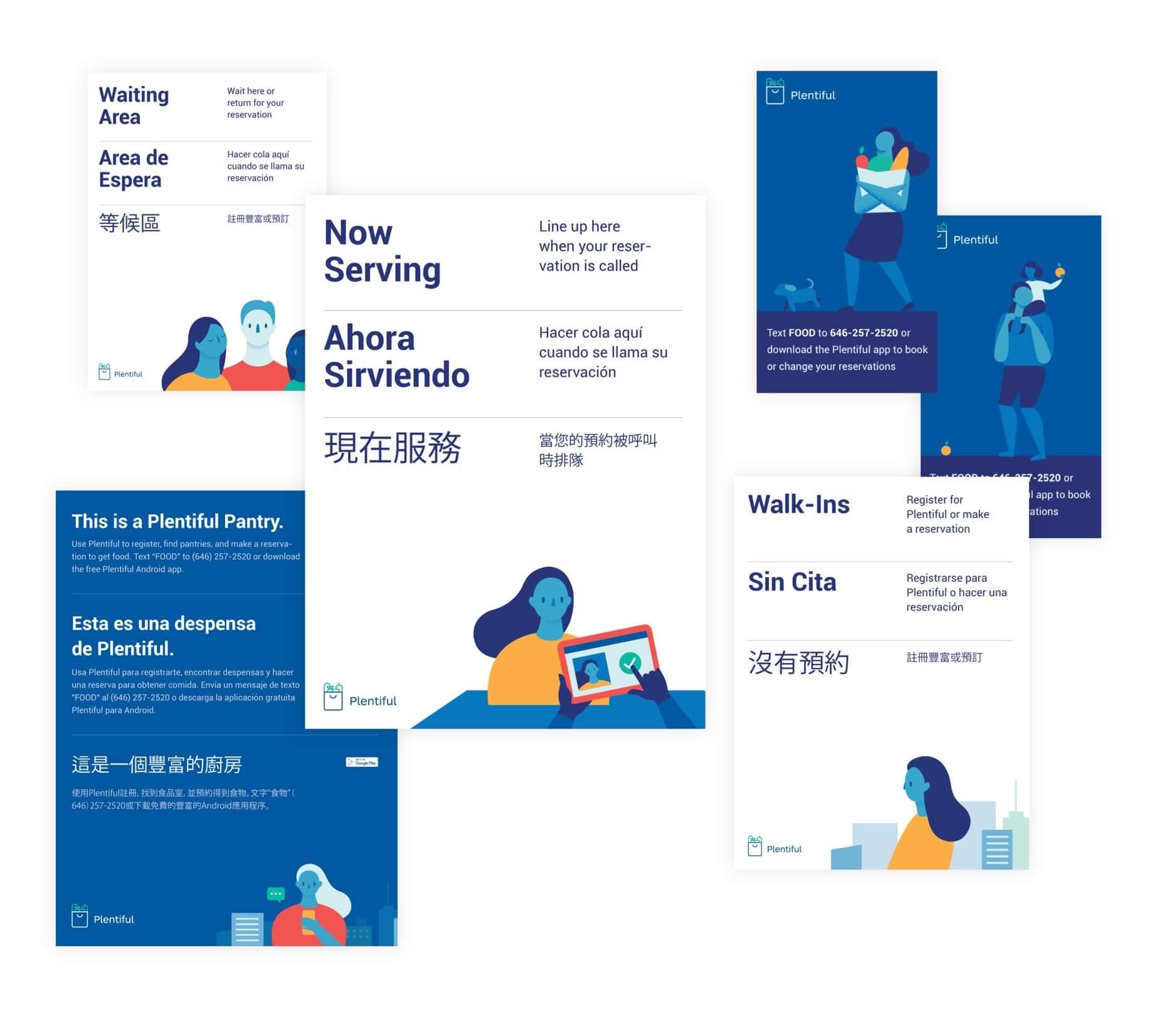 Plentiful design image signage