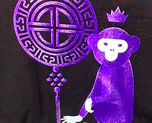 monkeyshirt2.jpg